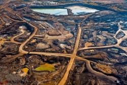 Исчезающая окружающая среда
