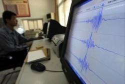 На фото мы видим как происходит прогнозирование землетрясений