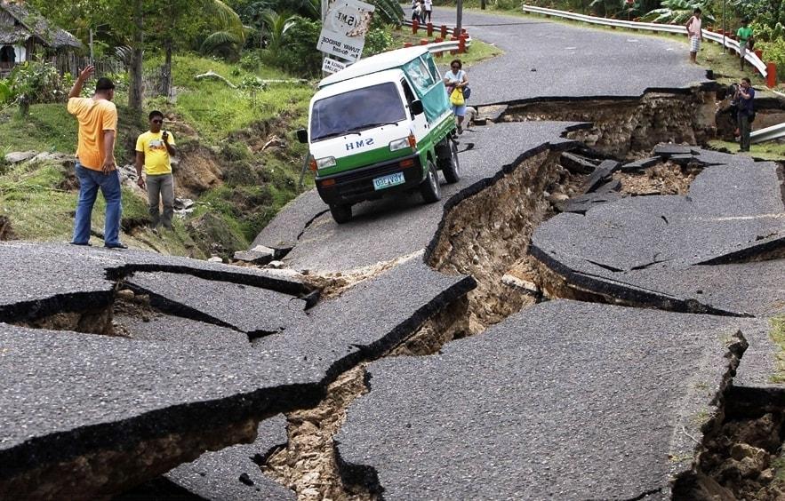 Тектоническая жизнь нашей планеты. Землетрясения.